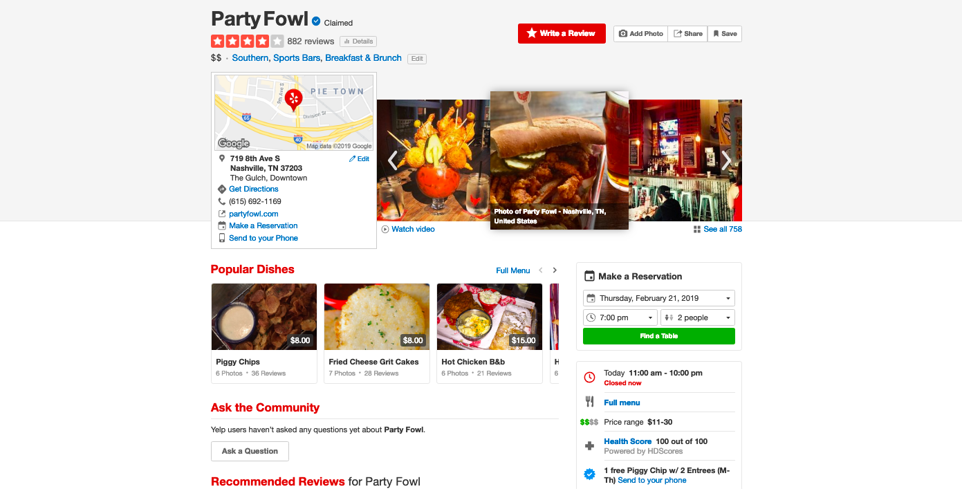 restaurant brand - yelp listing
