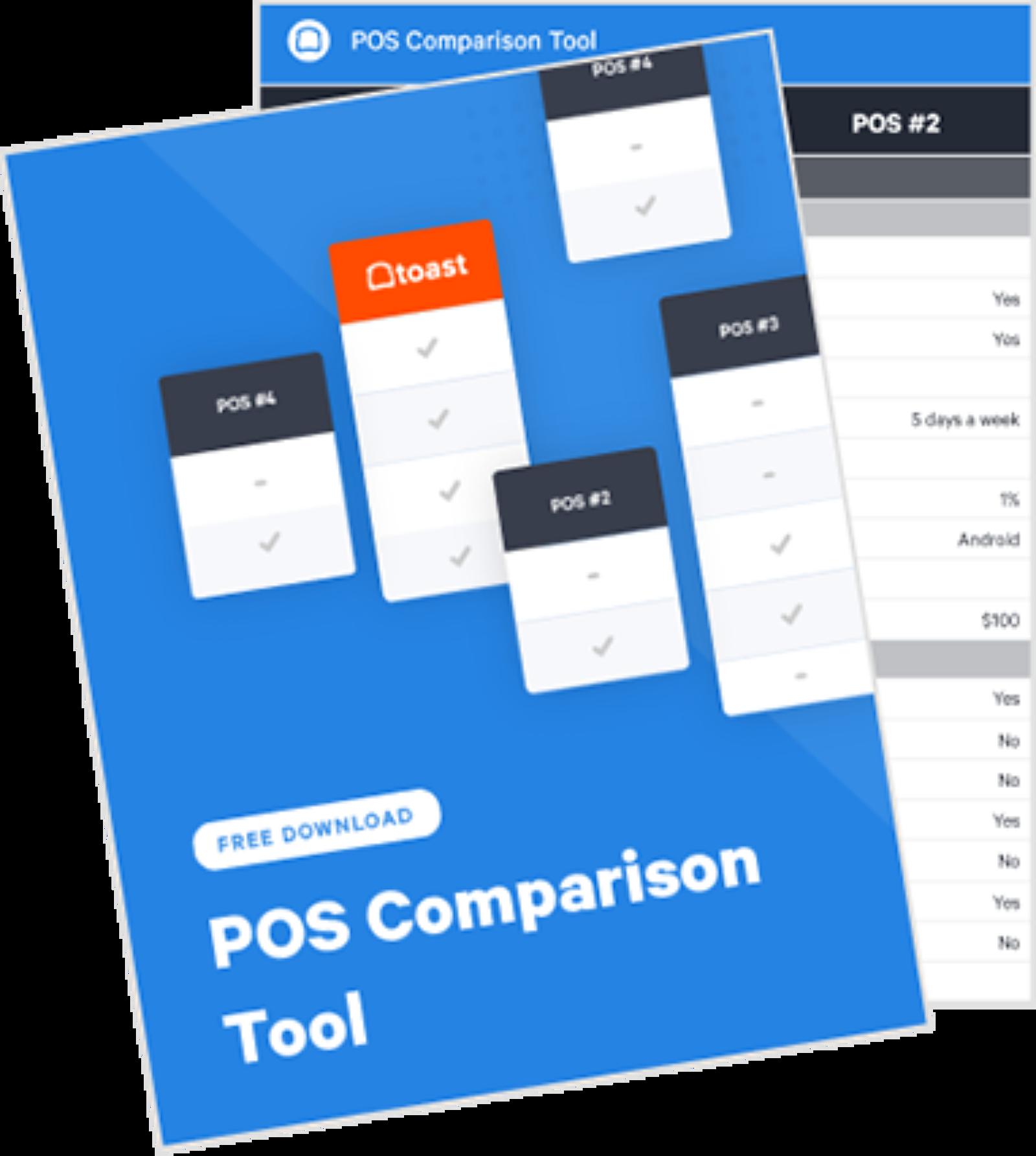 POS comparison tool thumbnail