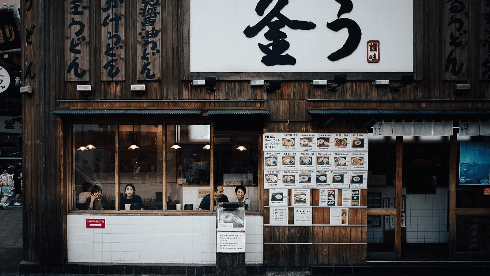 Restaurant menu analysis